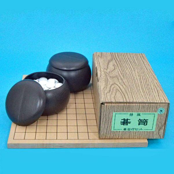 囲碁セット 9・13路盤3点セット(P碁石厚さ7mm)