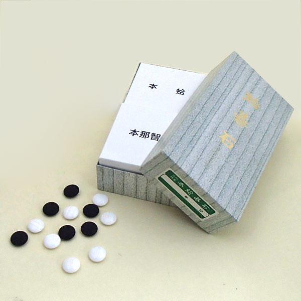 蛤碁石 徳用雪 34号(厚さ9.5mm)送料無料対象商品