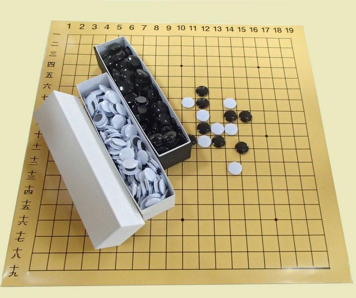 囲碁 携帯用バッグ付解説マグネット19路盤
