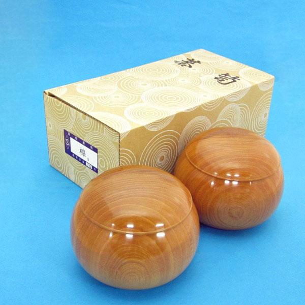 手作木製碁笥 欅(けやき)極上大33号 (送料無料対象商品)