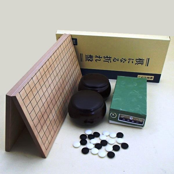 囲碁セット 棋になる折れ碁盤と青ラベル竹とP碁笥銘木大
