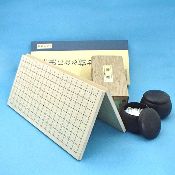 特別価格 囲碁セット 棋になる折碁盤表面にプラスチック碁笥碁石7mm椿セット