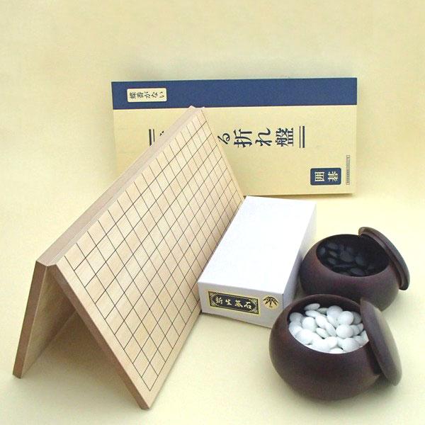 囲碁セット 棋になる折碁盤に新生竹碁石とP碁笥銘木大