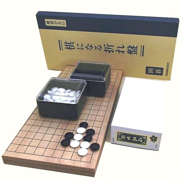 囲碁セット 棋になる折碁盤に新生梅碁石とP碁笥角