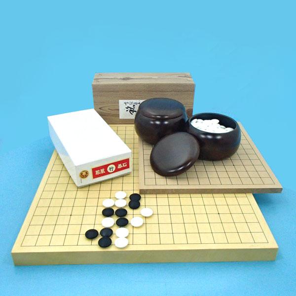 囲碁セット 入門4点セット 寿 送料無料対象商品