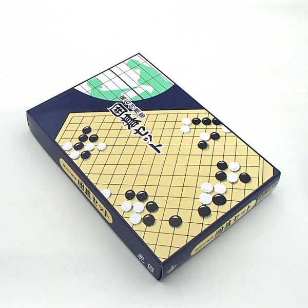 碁盤 携帯便利なマグネット囲碁セット MG-12 送料無料