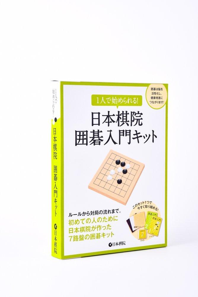 囲碁入門キット(テキスト/DVD/紙碁盤)    日本棋院オリジナル 送料無料