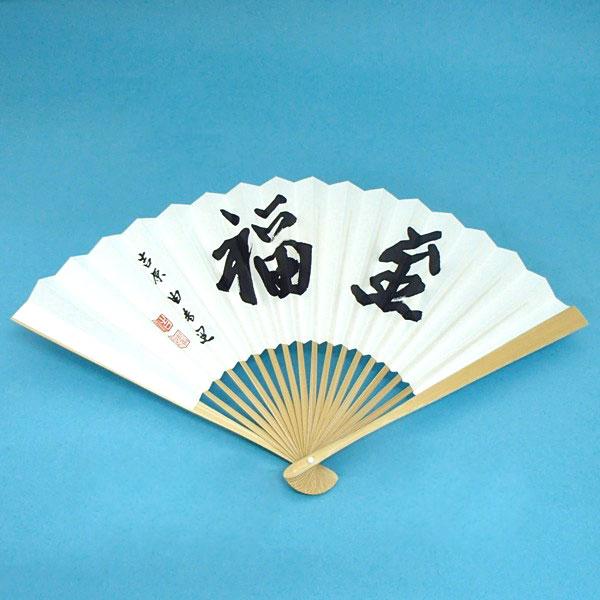 囲碁 扇子 吉原由香里 (日本棋院) 送料無料対象商品