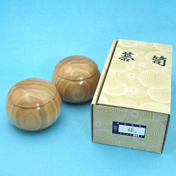 手作木製碁笥 桜極上 特大36号