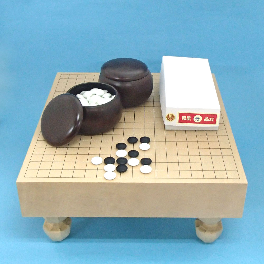 囲碁セット 新桂3寸足付碁盤と赤ラベル竹(約9mm厚)とP碁笥銘木大