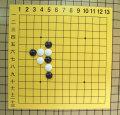 囲碁 携帯用バッグ付解説マグネット13路盤