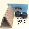 囲碁セット 新桂6号折碁盤と新生碁石竹とP碁笥銘木大