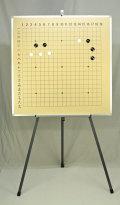 囲碁 教授用大碁盤・立掛台(受皿なし)セット