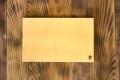 希少な榧の木 本榧のまな板 正方 厚さ3cm(送料無料)