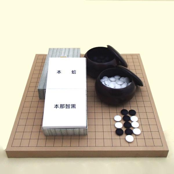 囲碁セット  新かや10号卓上接合碁盤と日向特製蛤碁石実用22号と碁笥銘木大のセット
