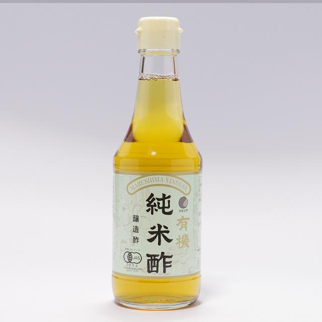 有機純米酢(300ml)