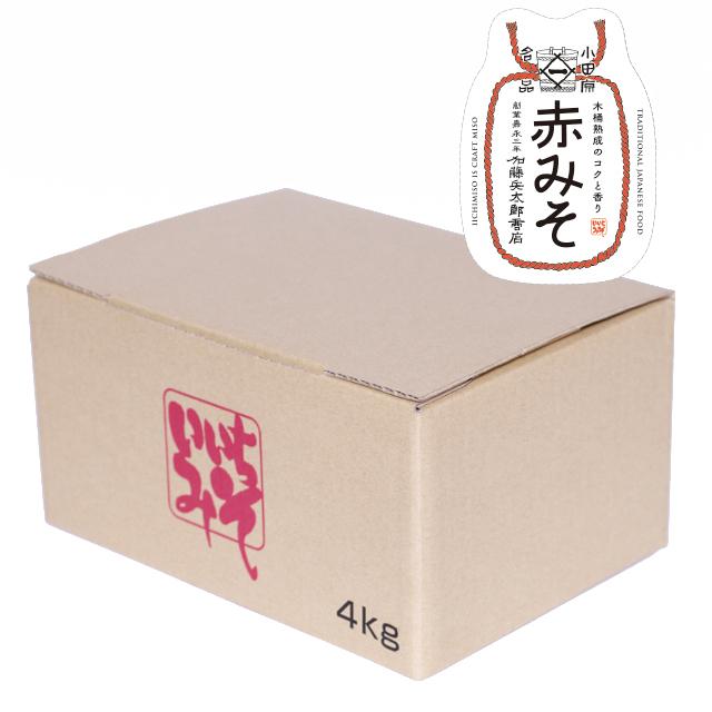 いいちみそ 赤みそ(4kg)<箱詰め>