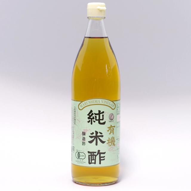 有機純米酢(900ml)