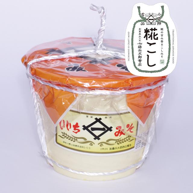いいちみそ 糀こし(4kg)<ポリ樽(縄かけ)>