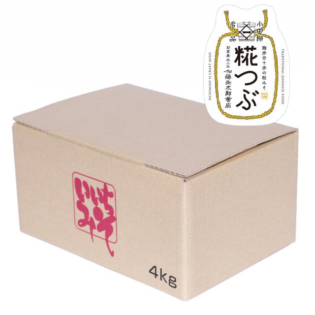 いいちみそ 糀つぶ(4kg)<箱詰め>