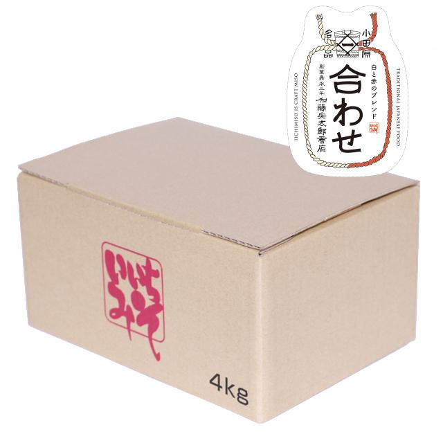 いいちみそ 合わせ(4kg)<箱詰め>