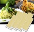 井上製麺の低糖麺 1週間お試しセット(7食入り)