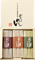 [KM-17]古代麺(240g x 3)