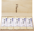 [KS-25]神の白糸(そうめん)(240g x 5)