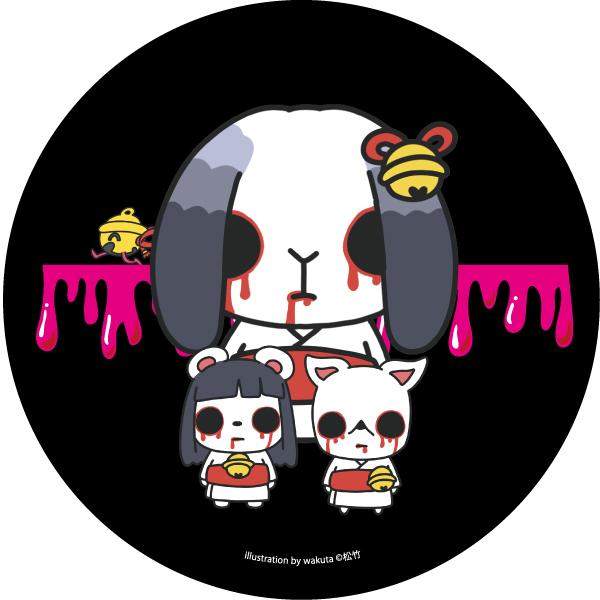 シラビサン 缶バッジ【A】 4580553924221