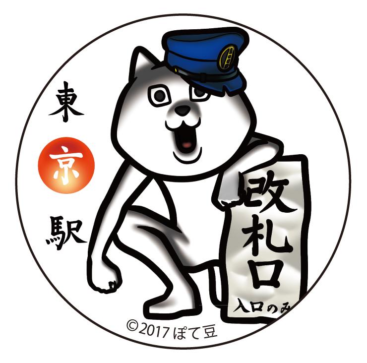 目が笑ってない着ぐるみたち缶バッジD ネコ(東京駅Ver.)