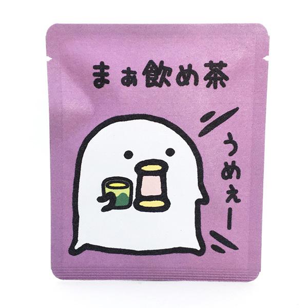 うるせぇトリ まぁ飲め茶(煎茶玄米茶)