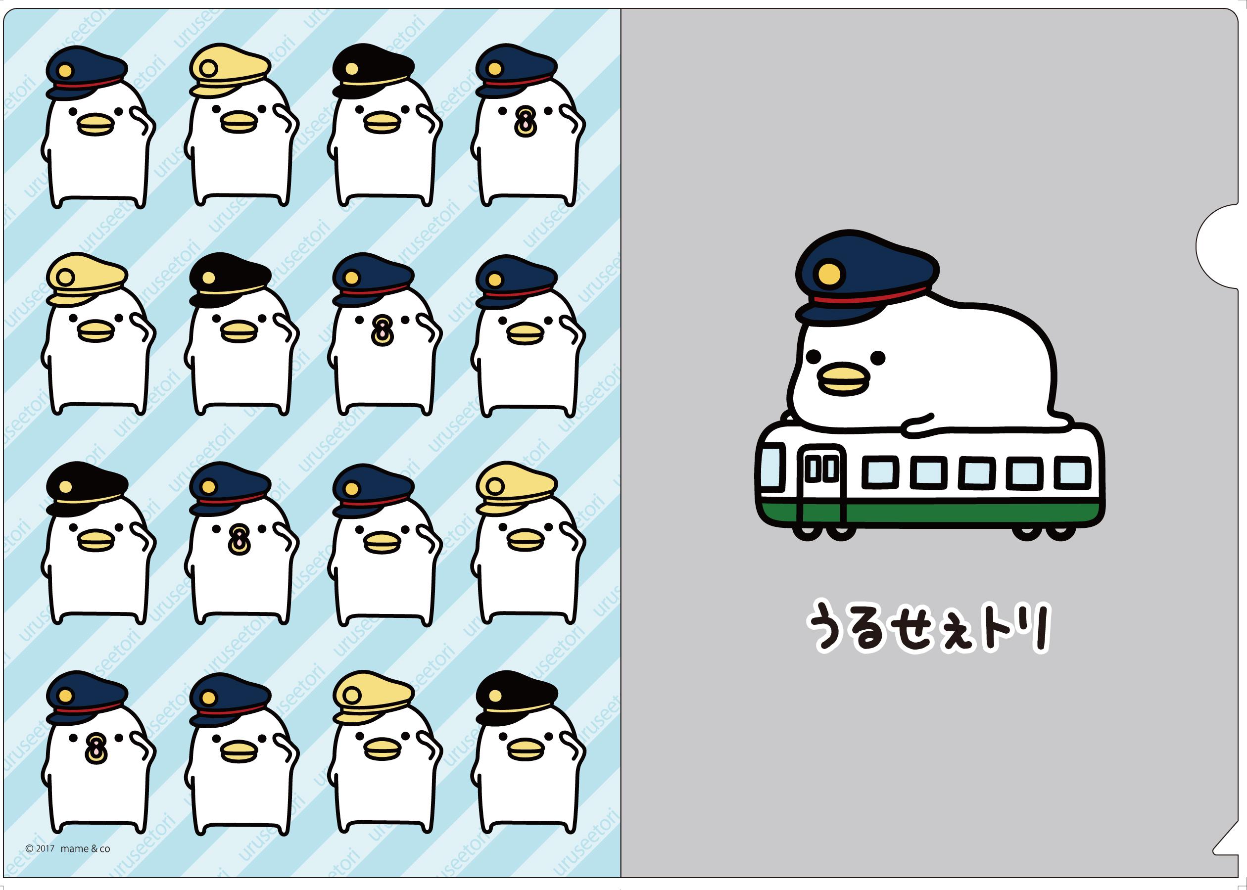 うるせぇトリ クリアファイル(2枚組)