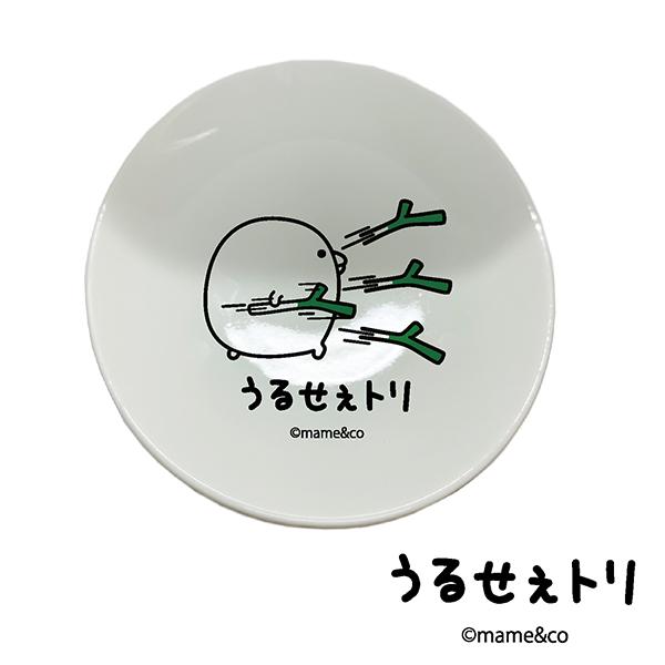 【予約受付】うるせぇトリ 小皿(ネギ)4580004705065