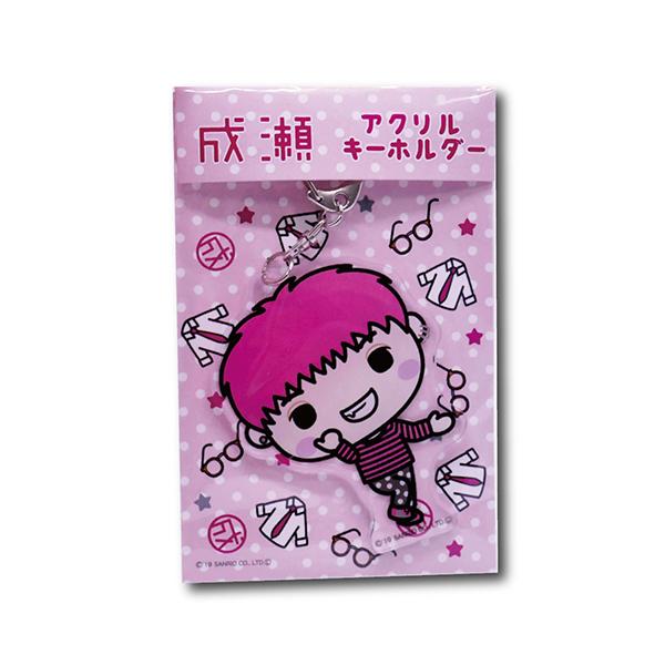 リレイズクリエイターズ Design produced by Sanrio アクリルキーホルダー 成瀬 4580560325004