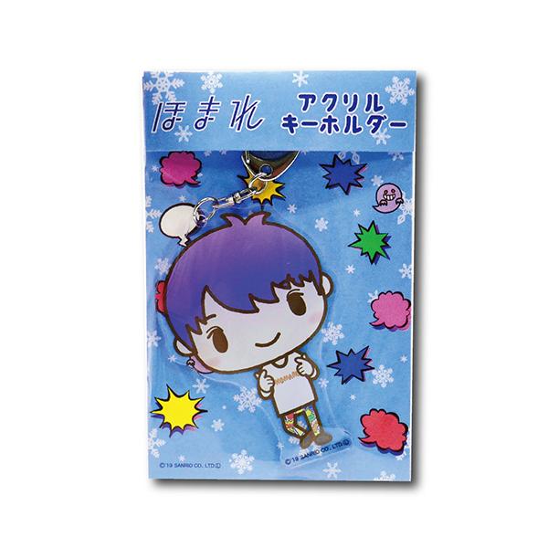リレイズクリエイターズ Design produced by Sanrio アクリルキーホルダー ほまれ 4580560325011
