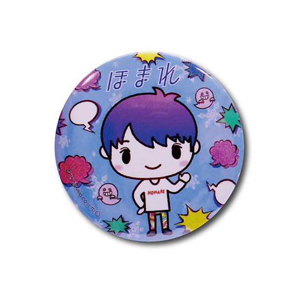 リレイズクリエイターズ Design produced by Sanrio キラキラ缶バッジ ほまれ 4580560325066