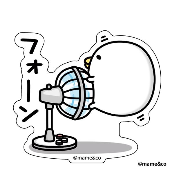 【予約販売】うるせぇトリ ダイカットステッカー 扇風機