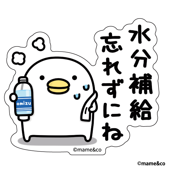 【予約販売】うるせぇトリ ダイカットステッカー 水分補給