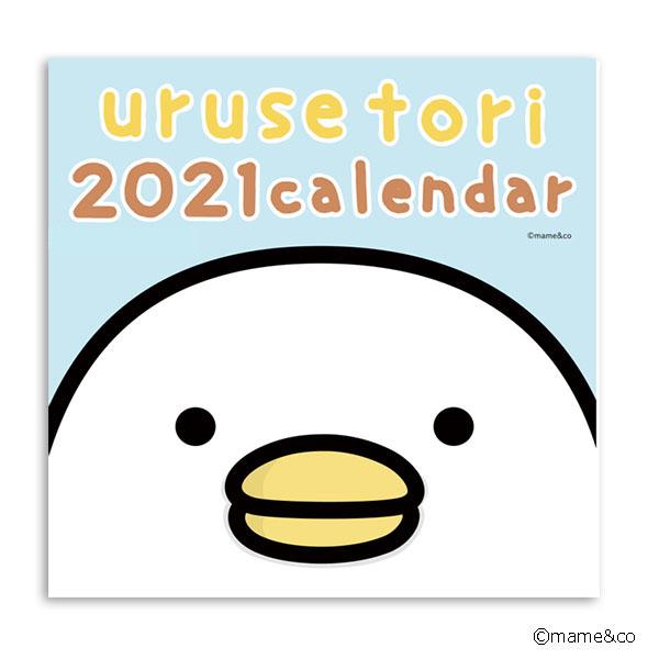 【予約販売】 2021年版うるせぇトリカレンダー