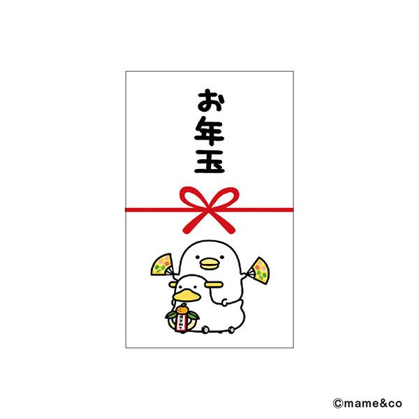 【予約商品】うるせぇトリポチ袋小A