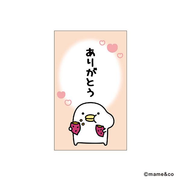 【予約商品】うるせぇトリポチ袋小F