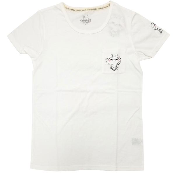 ひとえうさぎ 半袖プリントTシャツポケット付き(うさぎ) 8283-1725