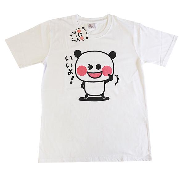 ぱんだっちプリントTシャツ 9272-0460 いいよ