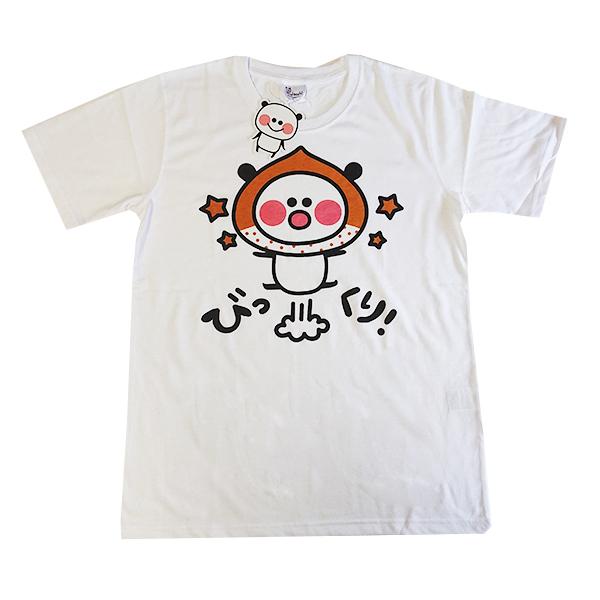 ぱんだっちプリントTシャツ 9272-0461 びっくり