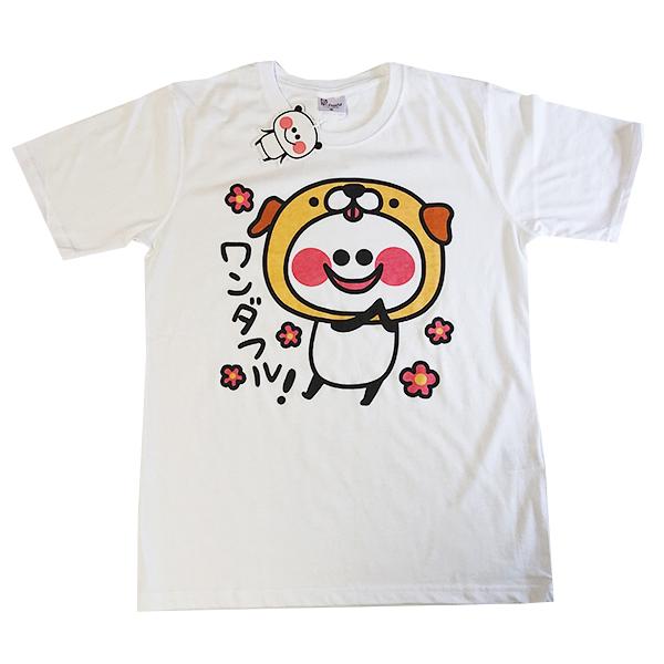 ぱんだっちプリントTシャツ 9272-0461 ワンダフル