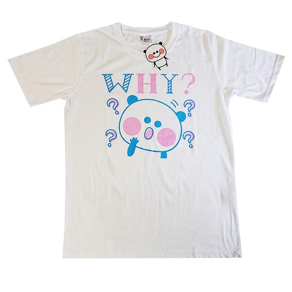 ぱんだっちプリントTシャツ 9272-0463 WHY