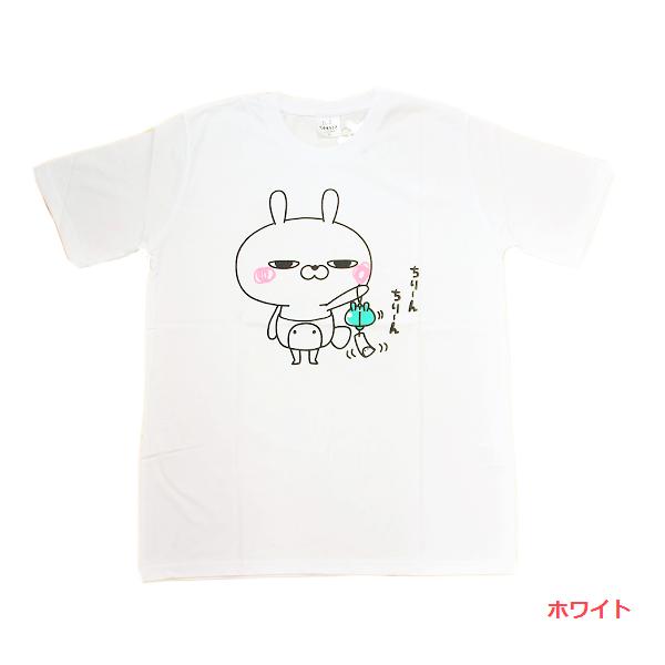 ひとえうさぎ 半袖プリントTシャツ(ちりーん) 8272-6490