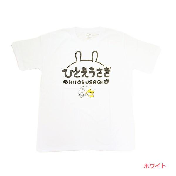 ひとえうさぎ 半袖プリントTシャツ(ロゴ) 8272-6490