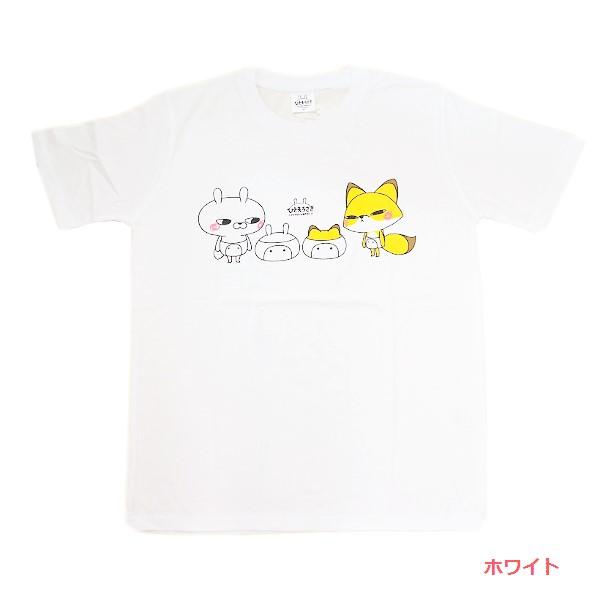 ひとえうさぎ 半袖プリントTシャツ(うさぎ+きつね) 8272-6491