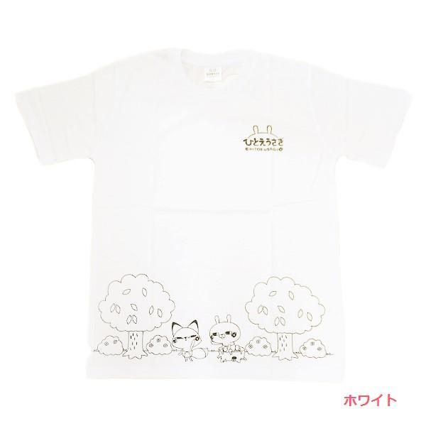 ひとえうさぎ 半袖プリントTシャツ(モノクロ)  8272-6492